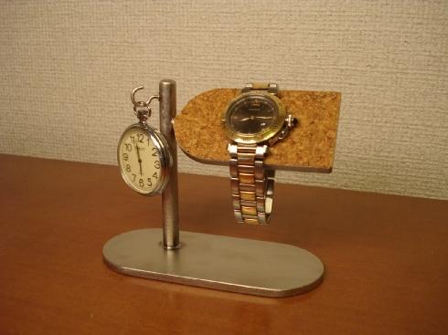 懐中時計収納!腕時計&懐中時計スタンド