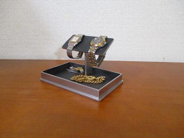 誕生日プレゼントに!バー2本掛け大きいトレイ腕時計スタンド ブラック