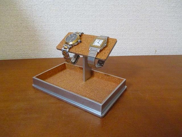 誕生日プレゼントに!バー2本掛け大きいトレイ腕時計スタンド