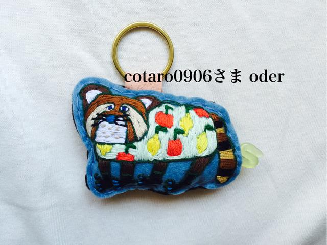 刺繍キーホルダー レッサーパンダ