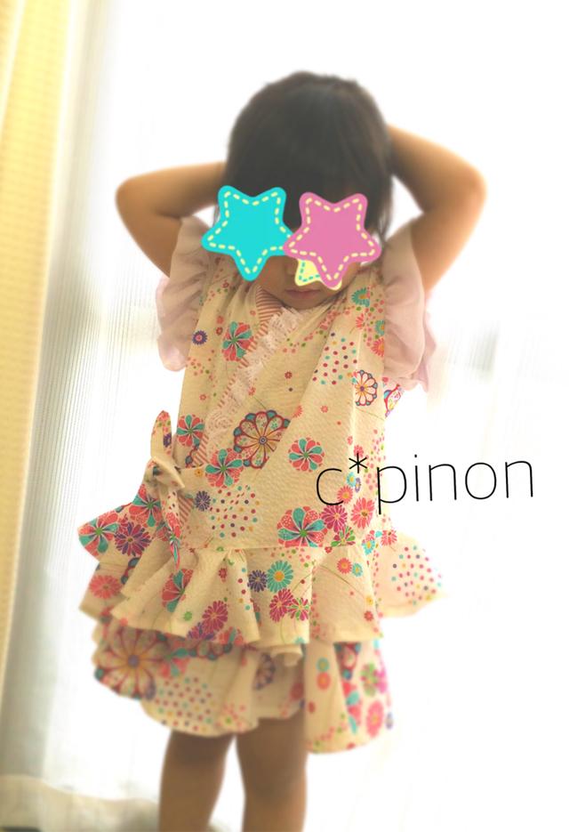 d520055fe765a ふりふり甚平ドレス カラフルお花の和柄 女の子 スカート 甚平 ...