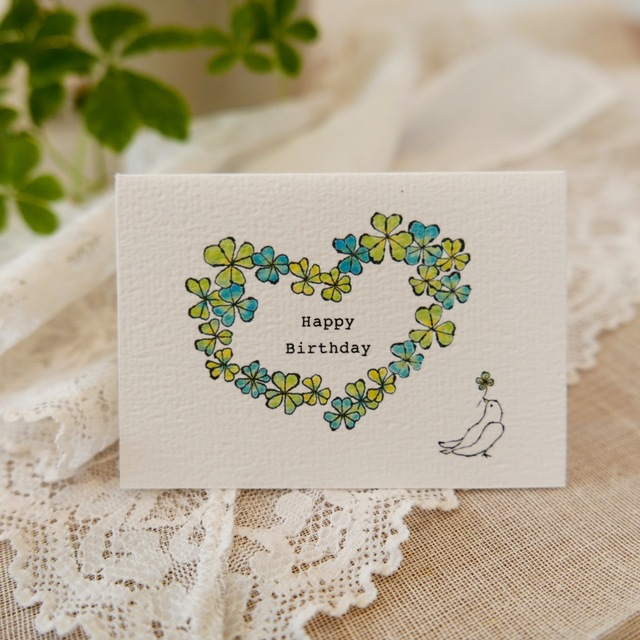 MINI CARD -  HB CLOVER DOVE   2PC SET-