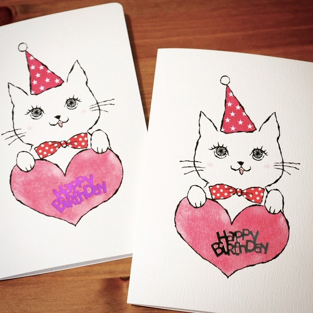BIRTHDAY CARD PARTY CAT - 2PC SET -