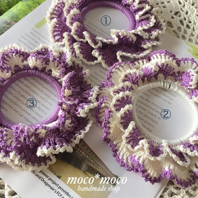 レースダブルフリルシュシュ(紫×白)