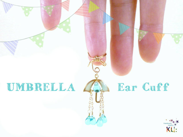 雨傘イヤーカフ?UMBRELLA Ear Cuff *Blue Drop*