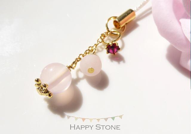 Ring*桜カルセドニーとリングのストラップ(イヤホンジャックに変更可能)