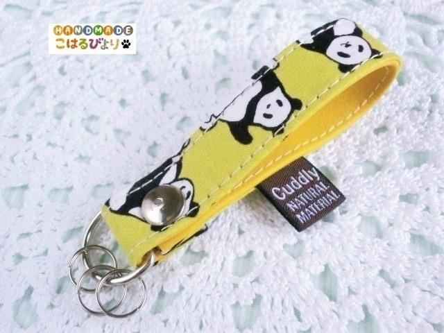 パンダがいっぱい 合皮製キーストラップ?