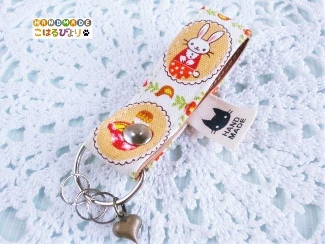 うさちゃん&マトリョーシカちゃんの合皮製キーストラップ