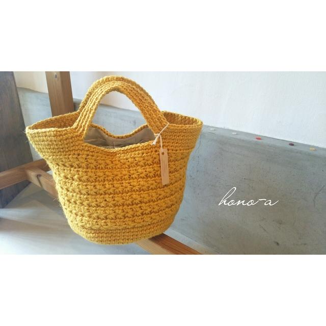 手編み麻バッグ