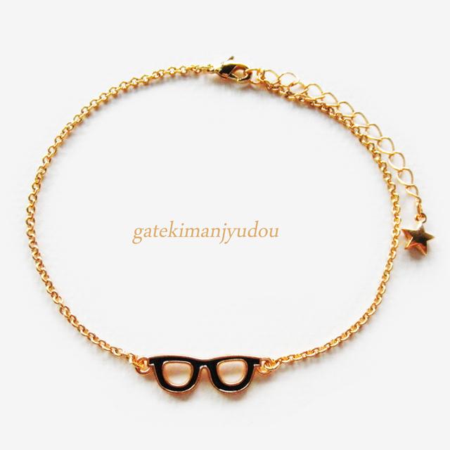 小さなメガネのアンクレット/BK【サイズ変更可】