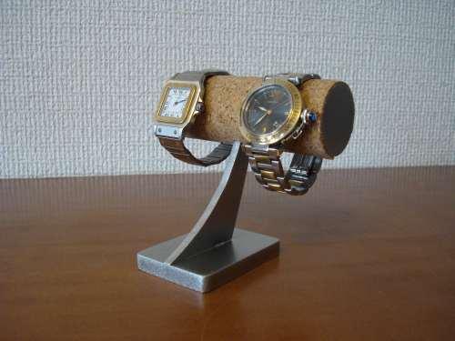 スタンダード2本掛け腕時計スタンド