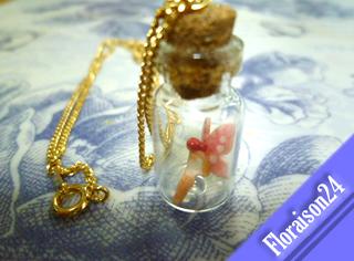 『極小瓶の妖精』(レッド)