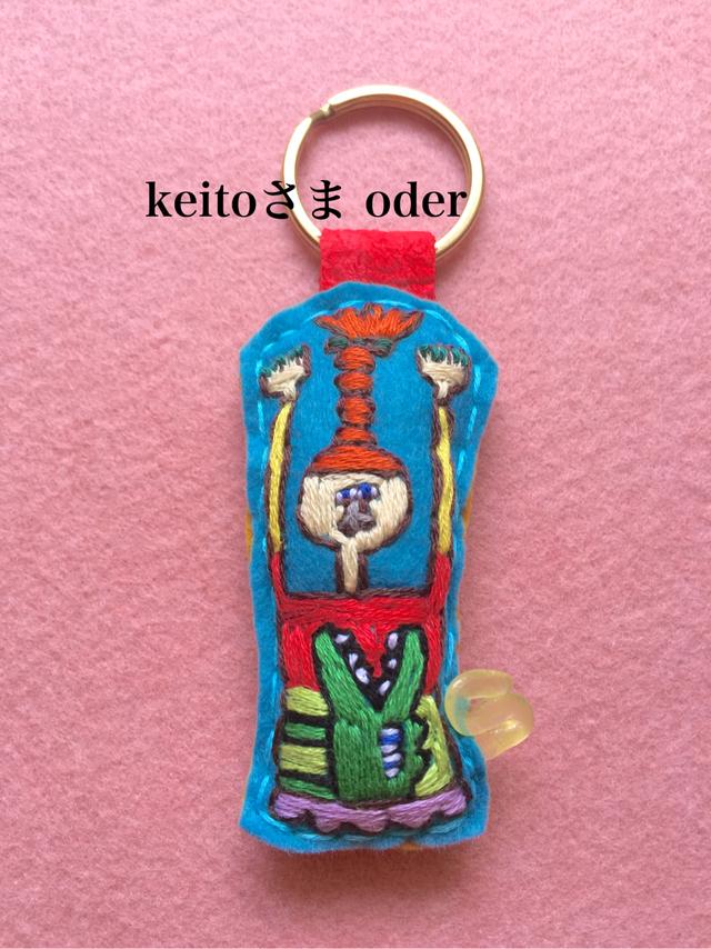刺繍キーホルダー バンザイワニ oder