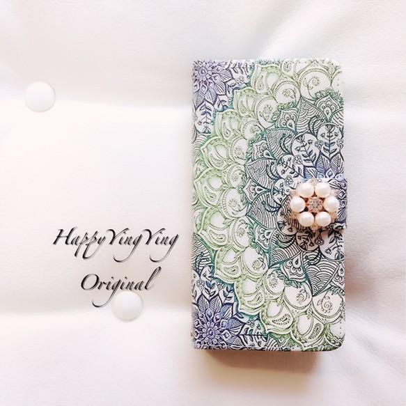 【穴2】【iphone6/6S】花&花ロータス手帳型ケース