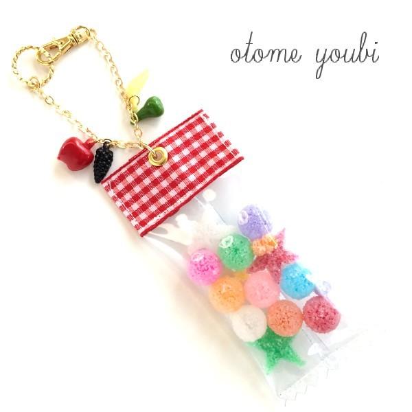 フルーツ味いろいろ!Candy Shopなバッグチャーム〇☆A