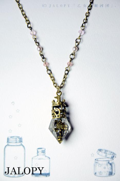 メリーゴーランド鉱石のネックレス