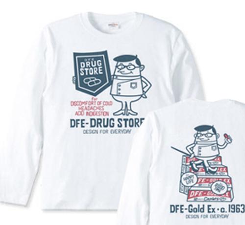 ドラッグストア&薬剤師★アメリカンレトロ 【両面】長袖Tシャツ【受注生産品】