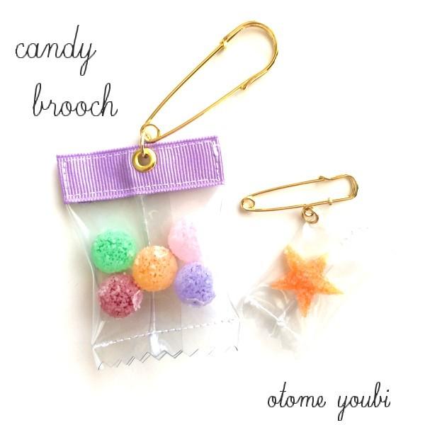 フルーツ味いろいろ!Candy Shopなブローチ
