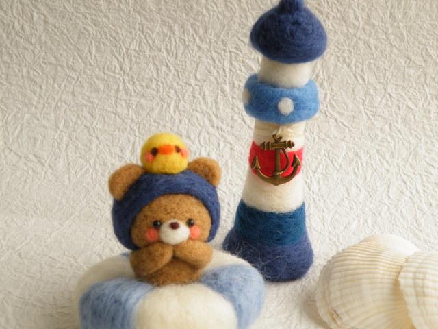 うきわのくまちゃんとマリンタワー羊毛フェルト