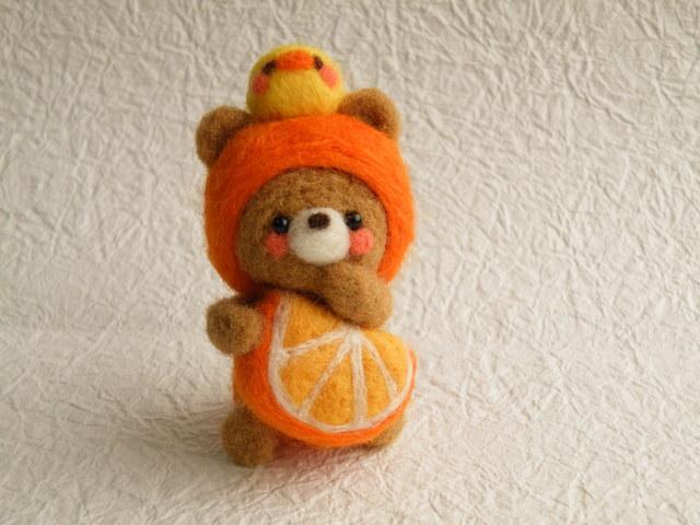 オレンジを抱えたくまちゃんとひよこちゃん 羊毛フェルト