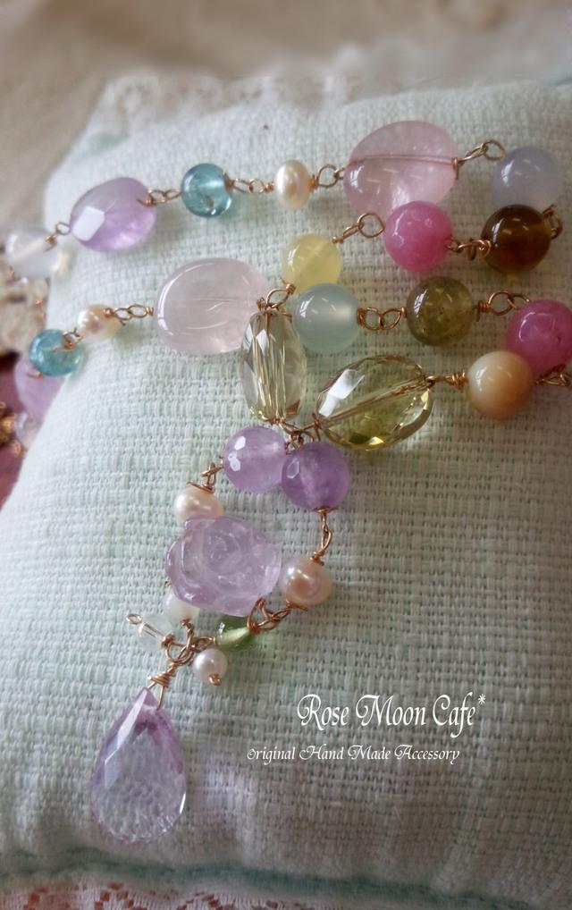 ローズアメジスト薔薇とレモンクォーツ様々な天然石のネックレス