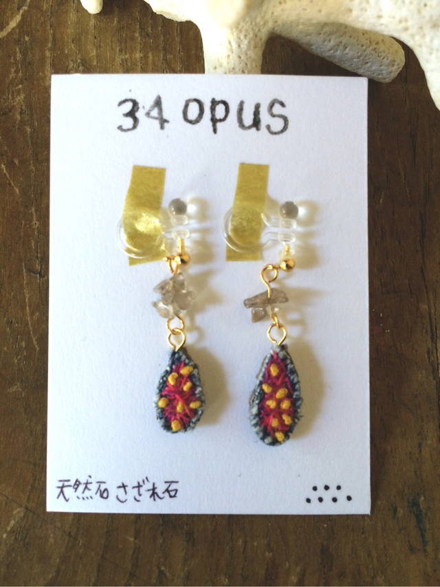 34opus刺繍のイヤリング