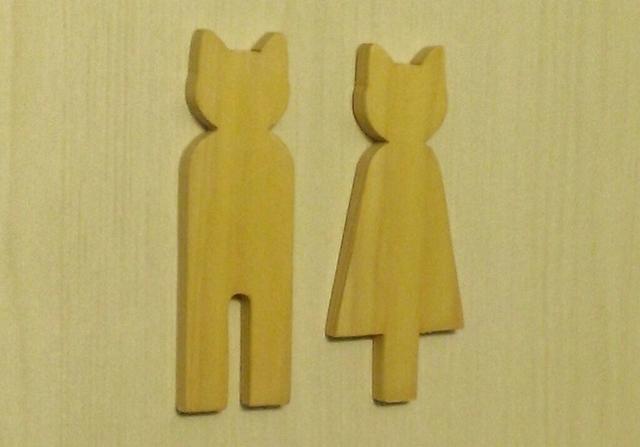 木製ネコ型トイレサイン☆トイレピクト☆ナチュラル