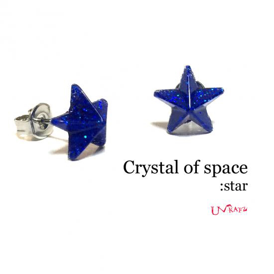 Ukatz NO.380-7 宇宙の結晶ピアス(star)