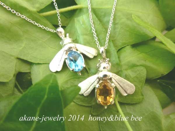 Honey Bee(幸運のミツバチ)