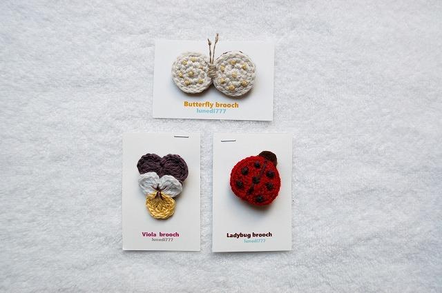 【チョウチョ&テントウムシ&ビオラ】ブローチ3種類セット
