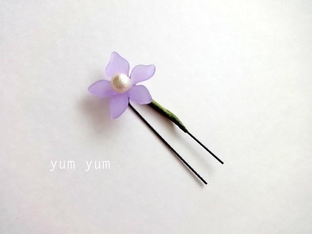 一輪花Uピン【紫】