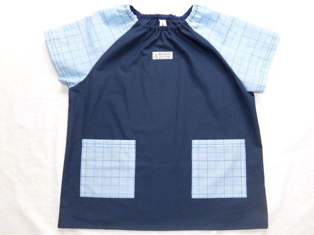 半袖スモック・130〜140/紺・水色線チェック【sc953】