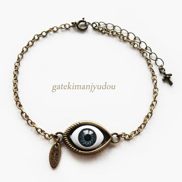 青い瞳†アンクレット/AG