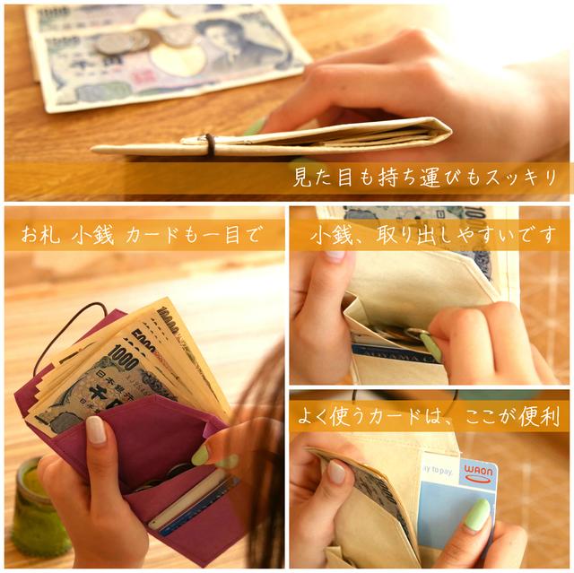 f9844deb698f えっ 薄さ3mm!?』極薄財布【薄い軽い】旅行用・ポケットによく馴染む ...
