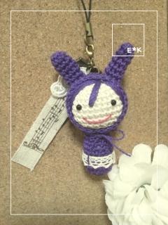 うさずきんストラップ【紫】