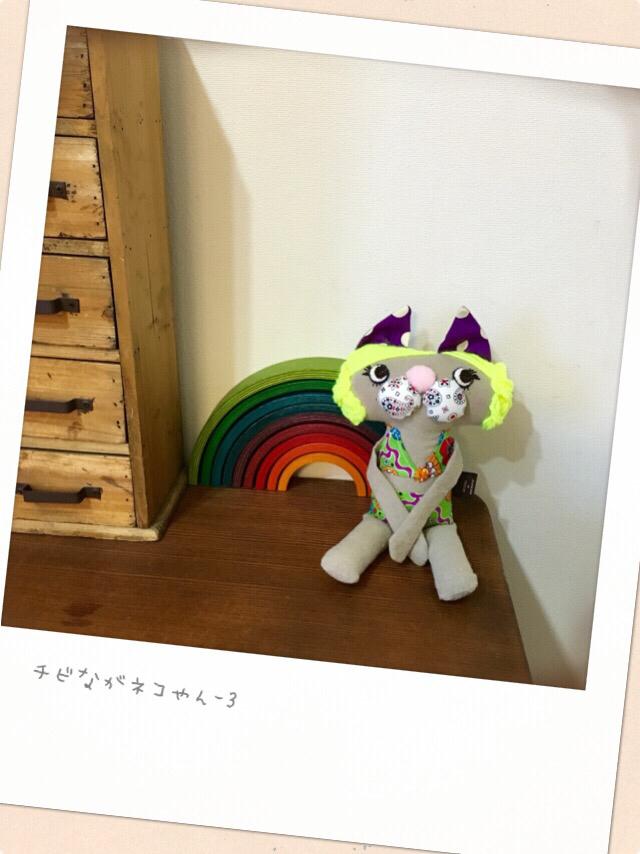 チビながネコやん-3