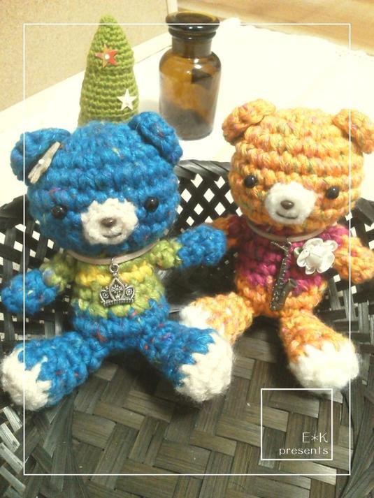 くまの編みぐるみ【青】