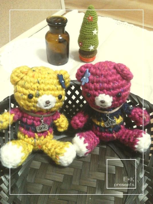 くまの編みぐるみ【黄】