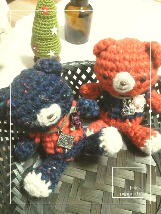 くまの編みぐるみ【紺】