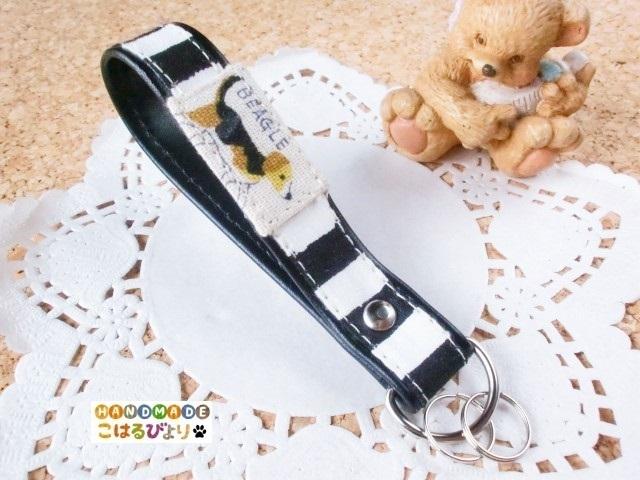 ビーグル ワンちゃんシリーズの合皮製キーストラップ