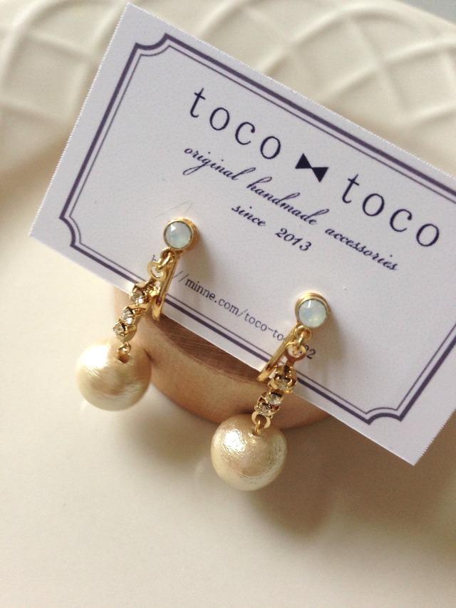 swing cotton pearl earring