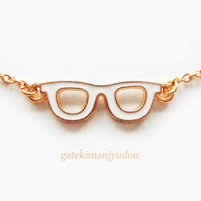 小さなメガネのブレスレット/WH【サイズ変更可】