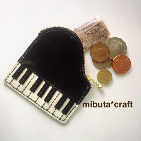 ピアノのコインケース