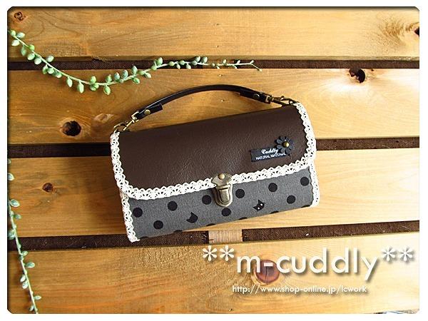 猫の水玉・お顔 & こげ茶合皮の 長財布バッグ