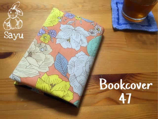 ブックカバー 47[文庫本サイズ]