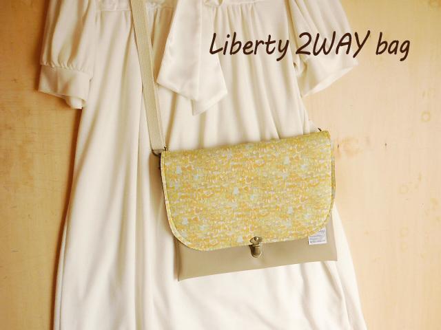 合皮&リバティ 2WAYバッグ クラッチ&ショルダー ジェニーズ・リボン 黄色