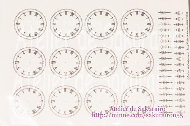 レジン封入用シート :clock