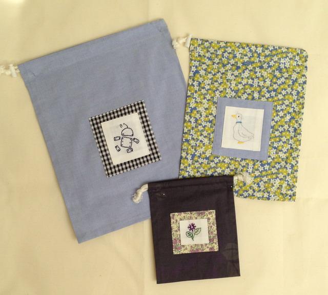 刺繍入り布袋(3枚組)