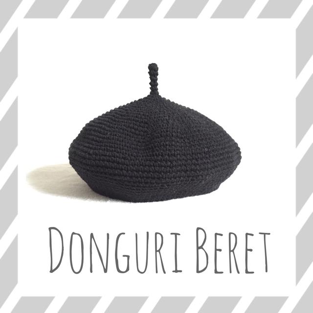どんぐりベレー帽 / ブラック