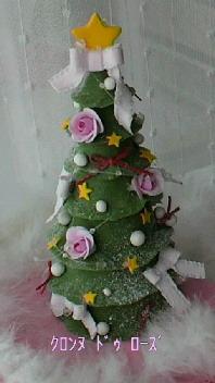 リボンと薔薇のクリスマスツリー
